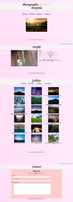 ホームページ作成、コーディング、します ホームページ作成安く承ります。