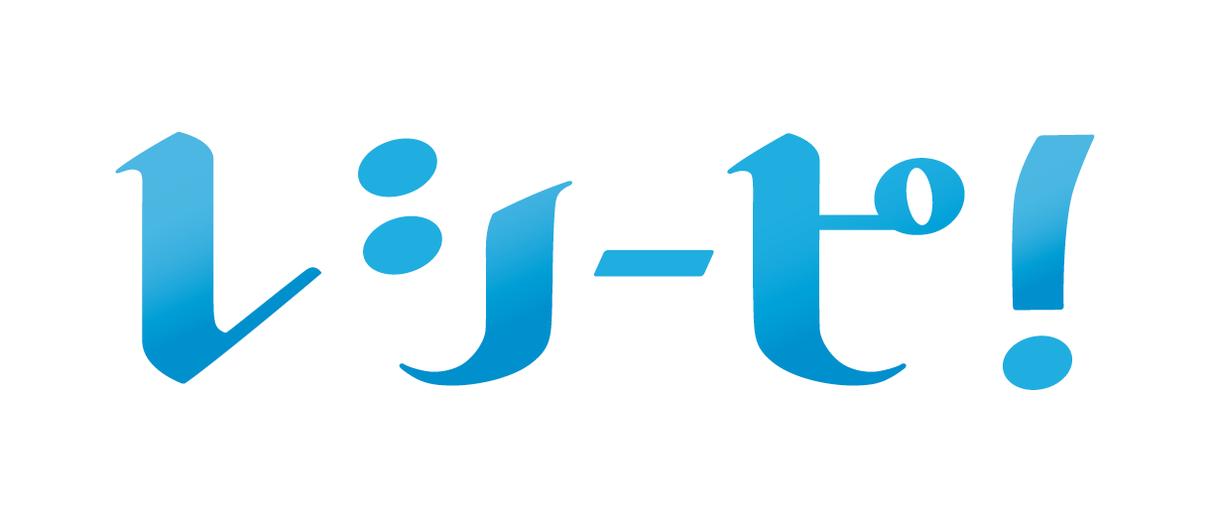 現役グラフィックデザイナーが、ロゴデザインします ロゴはブランドの顔です!新たに起業や、新商品を発売される方へ