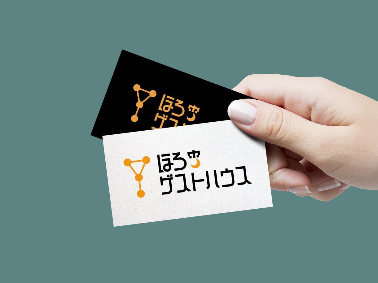 シンプル・スタイリッシュな名刺作成します IT企業・サービス・お店の名刺に! イメージ1