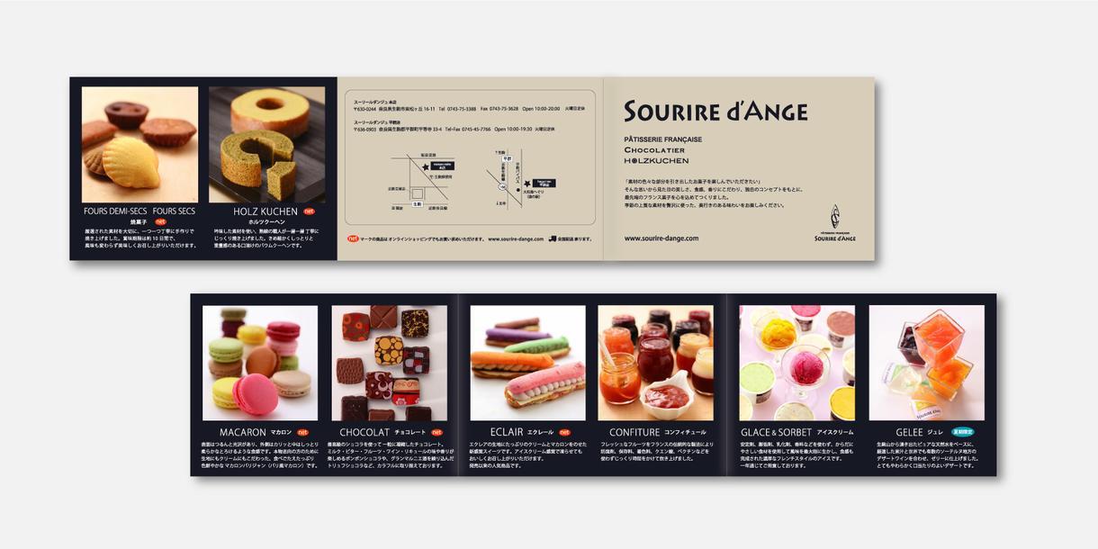 伝わる、チラシ・リーフレットを作成します お店や商品のイメージにぴったりのデザインをご提案! イメージ1