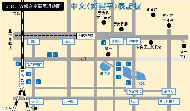簡易地図作成致します。中文(簡体/繁体)対応可能です。