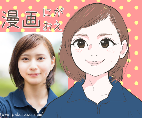 アイコンにも使える^^漫画似顔絵お描きします あなたの写真を綺麗な漫画風イラストに。タッチを選べます^^