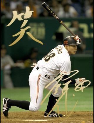 野球の細かいルール教えます 野球をやっている方、野球に興味のある方必見‼️