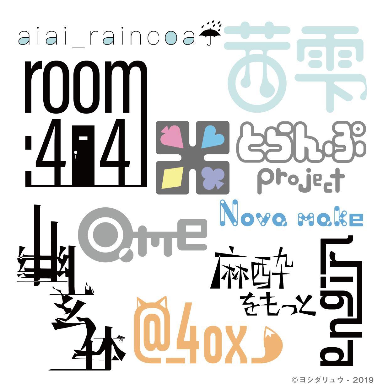 スタイリッシュなロゴを作ります あなたのご要望にお応えします!