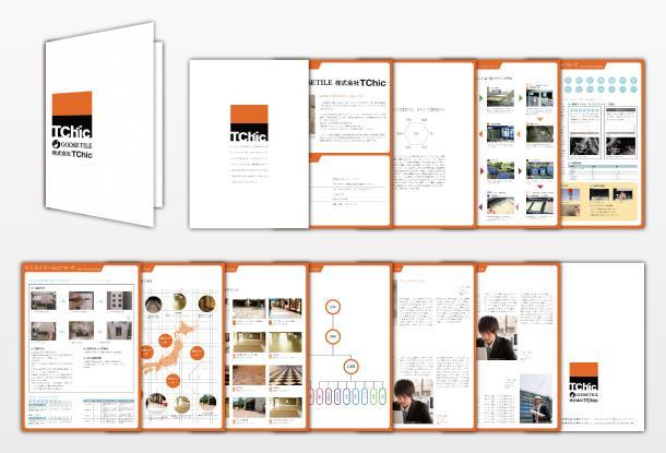 4ページ15,000円から!会社案内作成します 会社案内の作成をもっと手軽に!15,000円から作成します!