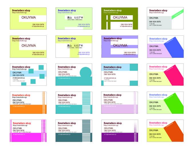 パーソナル名刺デザイン(片面カラー) ショップカードデザイン可能です。