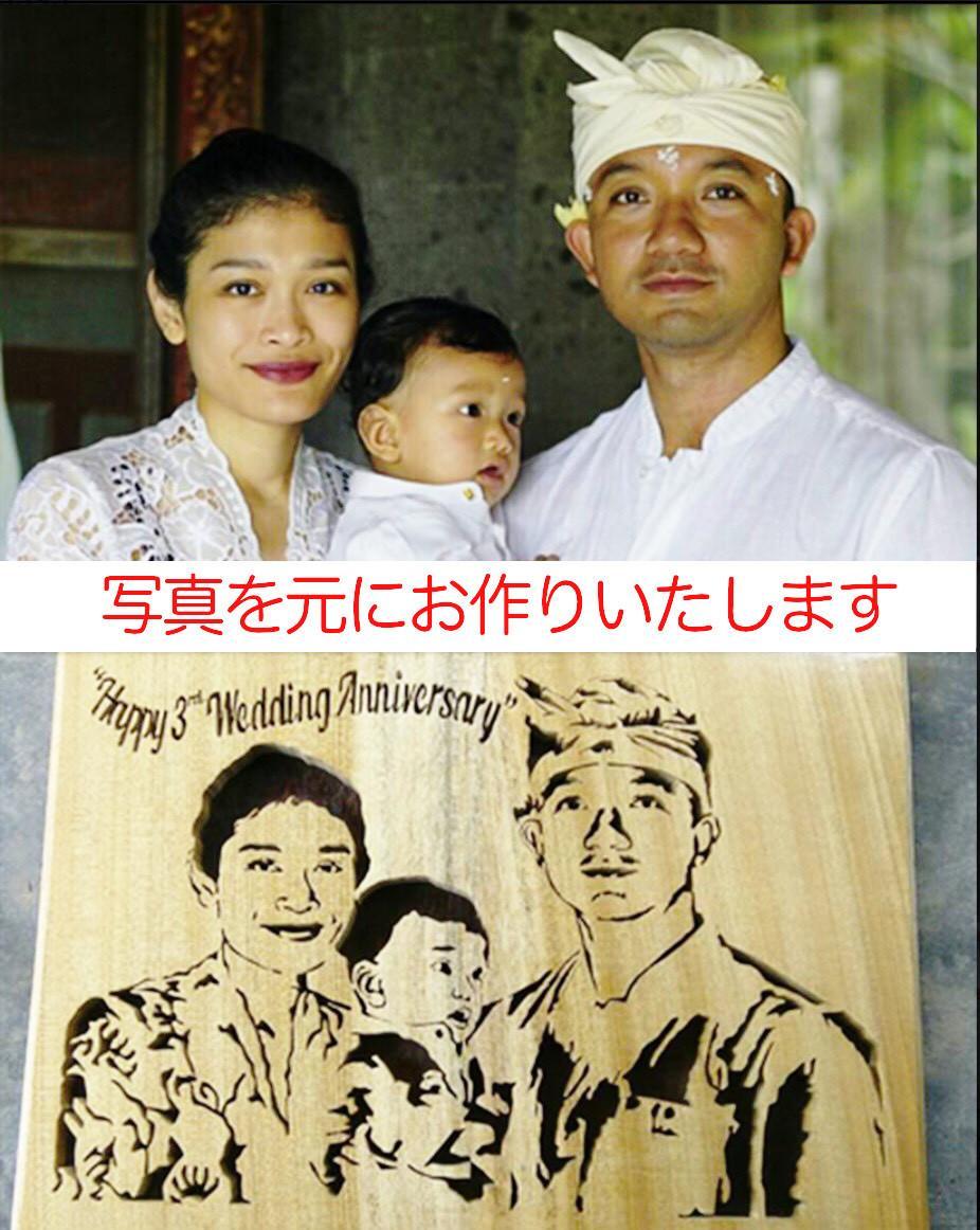 木彫ウェルカムボード・ウェディングボード作成します 結婚式や記念日の贈り物に!インテリアにも!幸せを形に…☆