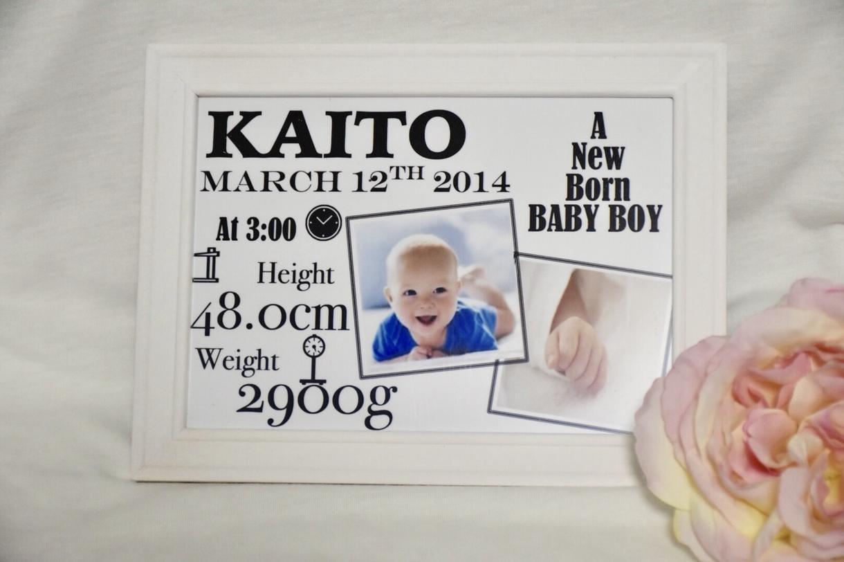 ベビーちゃん誕生の記念にバースプレート作成ます オシャレな命名書を飾ったり、プレゼントしたい方へ!