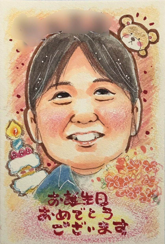 ポストカードに☆ほんわかにがおえお描きします プレゼントに小サイズならではの多彩な使い道!