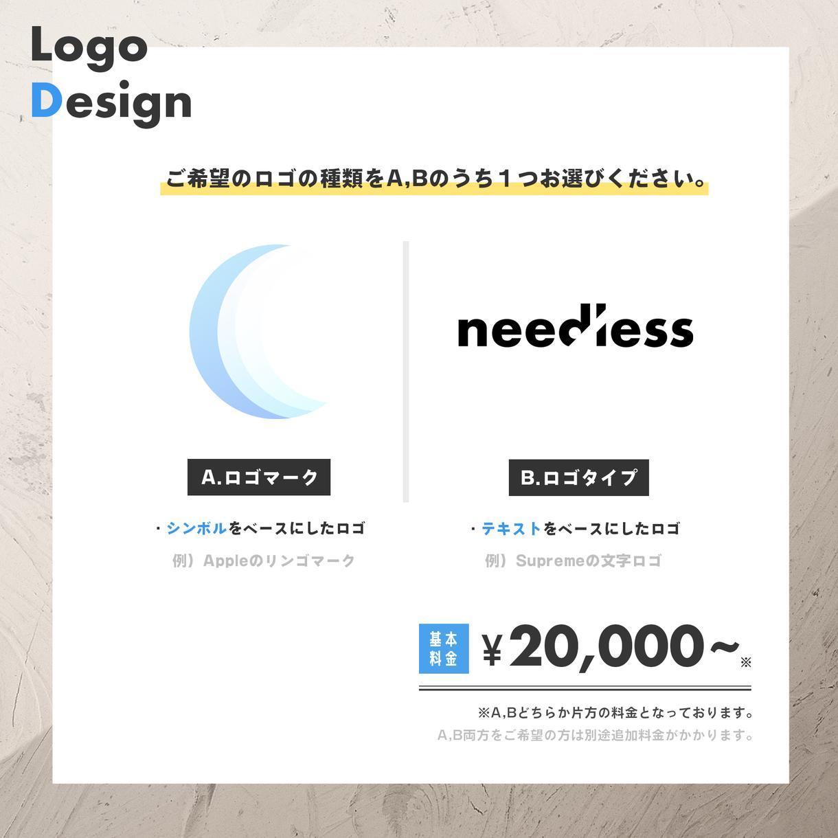 ポップからクールなロゴまで幅広くデザインいたします 最新のトレンドを取り入れたロゴデザインも可能です!