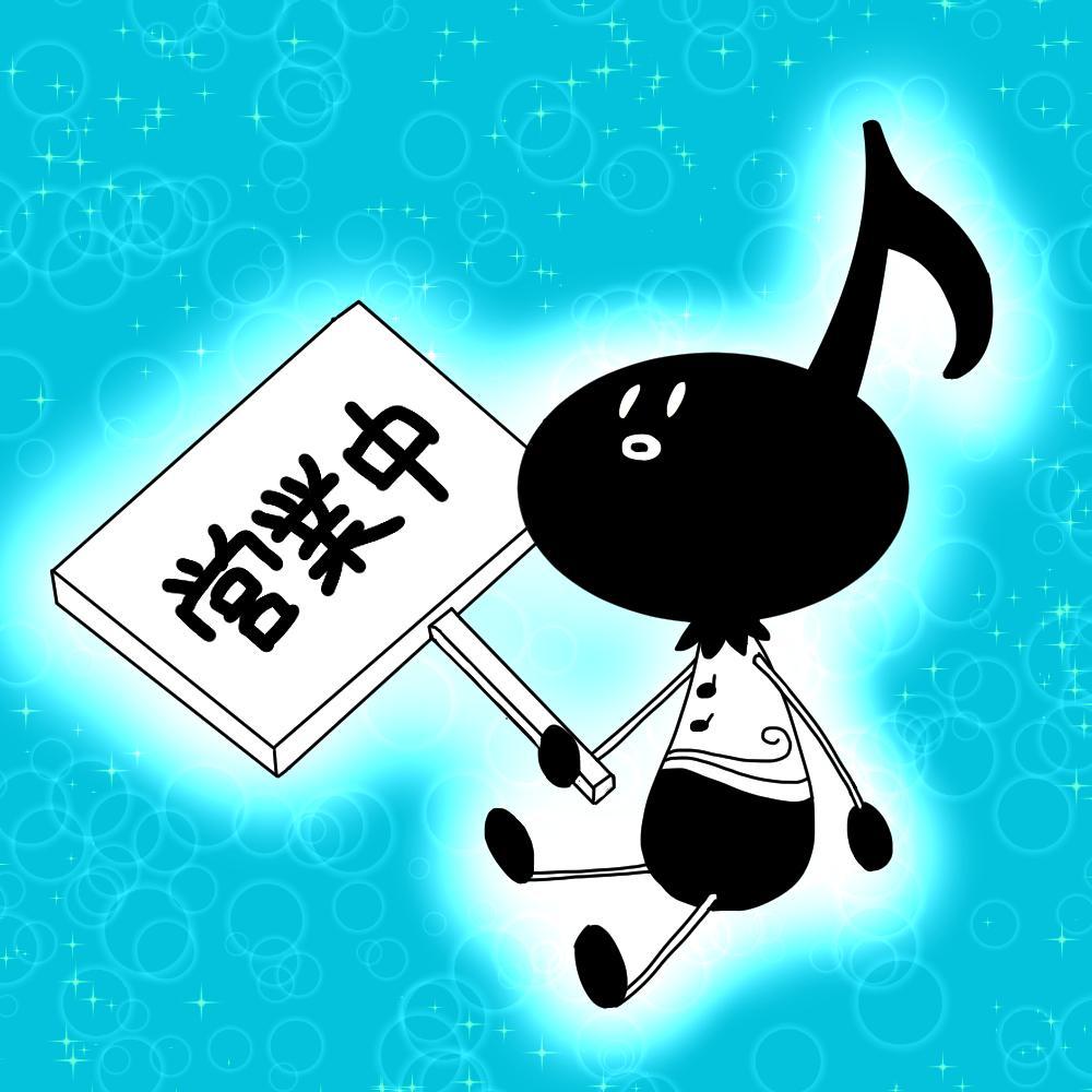 著作権フリー!オリジナルBGM・歌モノ提供します 作ったこの曲は、あなたのものになります!