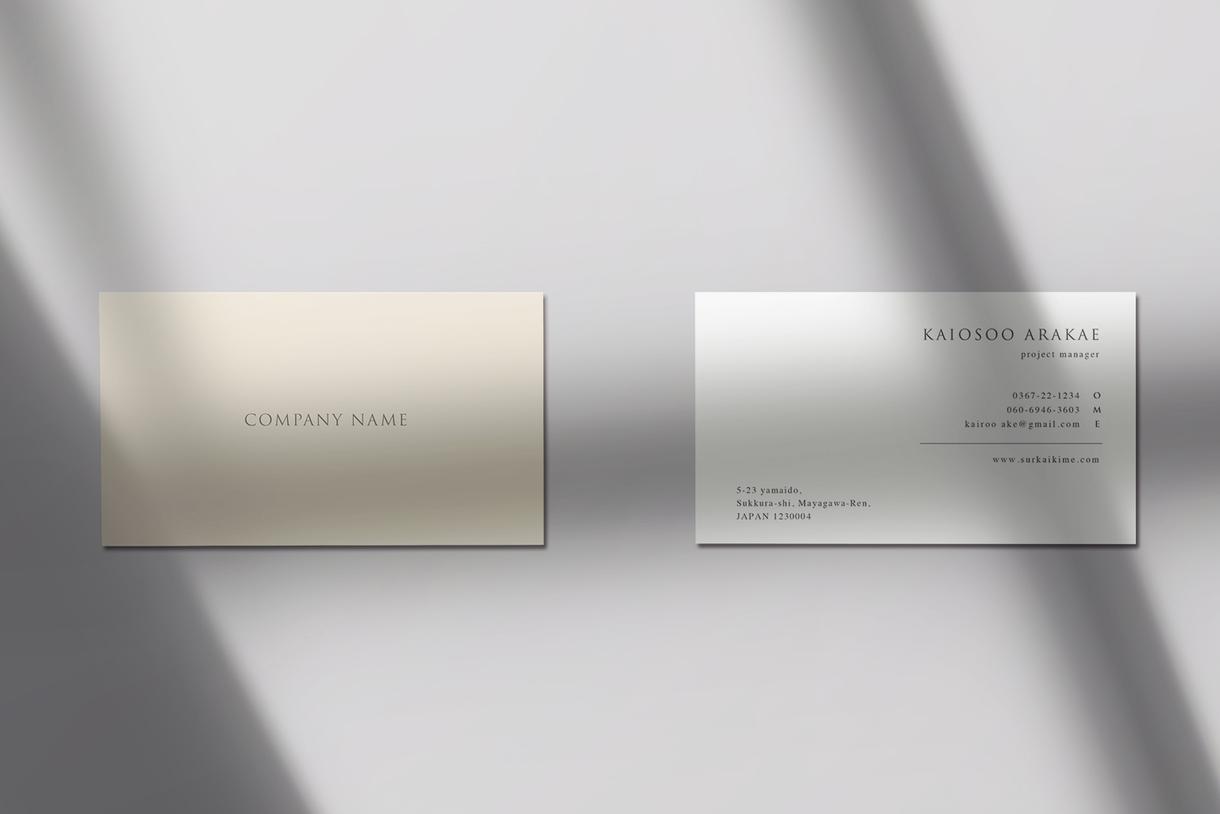 シンプルモダン!最速&高品質にプロがデザインします ずっと使えて色褪せない!洗練されたミニマルデザインをご提供