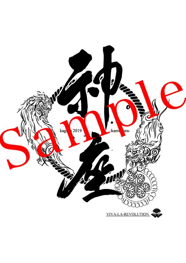 スタイリッシュなロゴ制作します 現役プロデザイナーが高クオリティのロゴをお届けします。 イメージ1