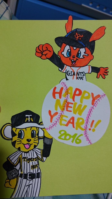 好きなキャラクターの年賀状やグリーティングカード、プレゼントにつけるメッセージカードなど作成します♪