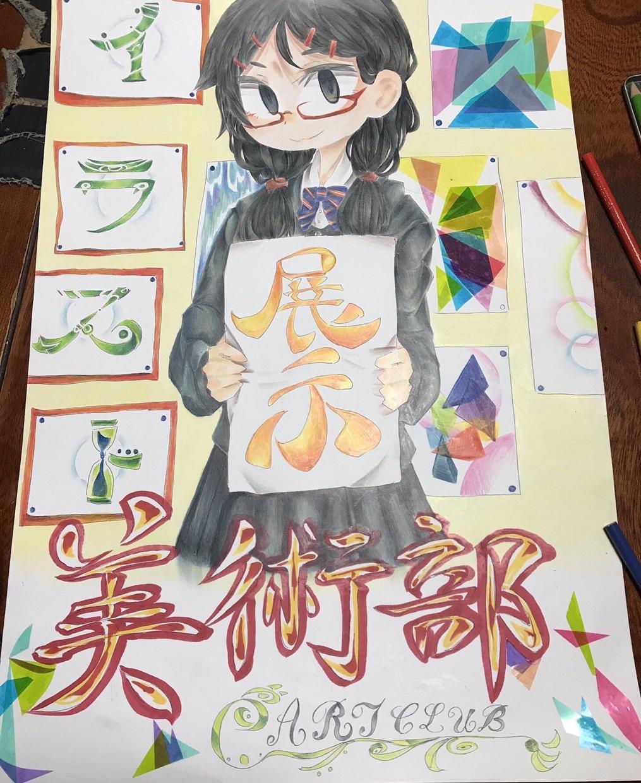 鮮やか〜ほんわかまで★色鉛筆でアイコンを描きます 色鉛筆でアイコンやその他イラストなど作成いたします! イメージ1