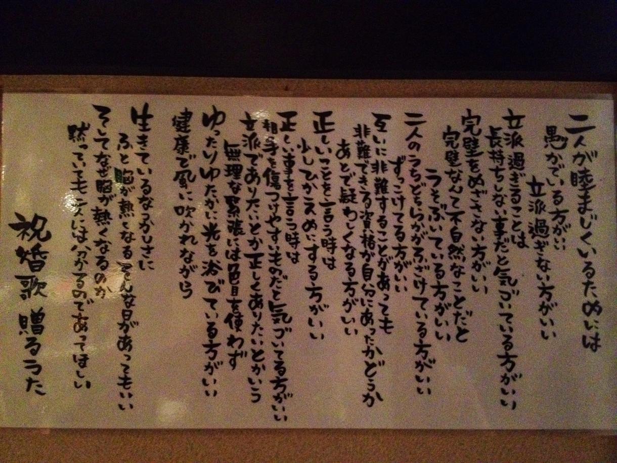 好きな言葉、文章、歌詞を筆で描かせていただきます 心に残る言葉を、心に残る字で、、 イメージ1