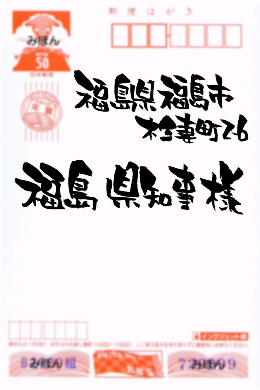 【年賀状宛名10名様分】はがきサイズ10名様分の宛名をお書きいたします。(無料枠は1名様分)