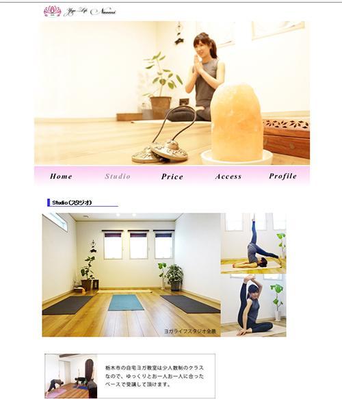 個人事業主様・個人の趣味のホームページを作成します HTML5+CSS3で簡易SEOも兼ねて作成します。