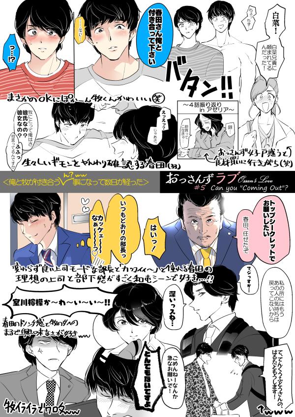 広告・アイコン等 ご希望のイラストor漫画描きます 2次・3次・オリジナル・ジャンル不問。3,000円~応相談