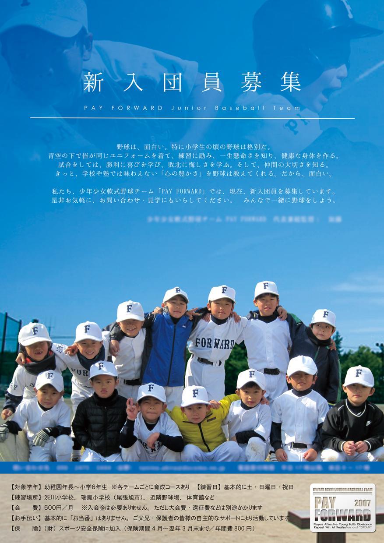 【デザイン制作】チラシ・フライヤー・ポスター・名刺・CDジャケット・アー写・その他販促広告物