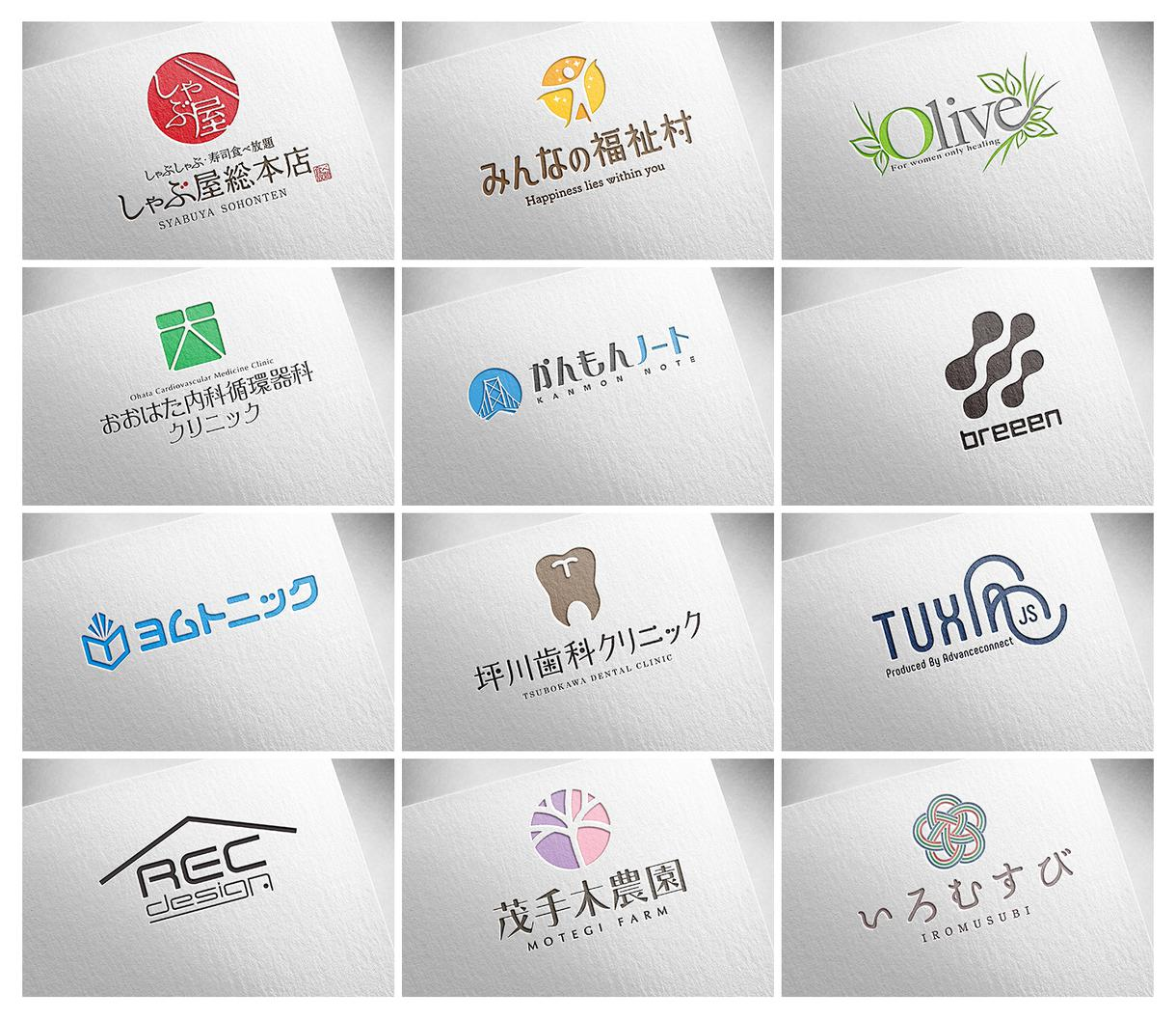 現役プロデザイナーがスピーディーにロゴを作ります ハイクオリティなシンボルマーク・ロゴタイプを破格のお値段で! イメージ1