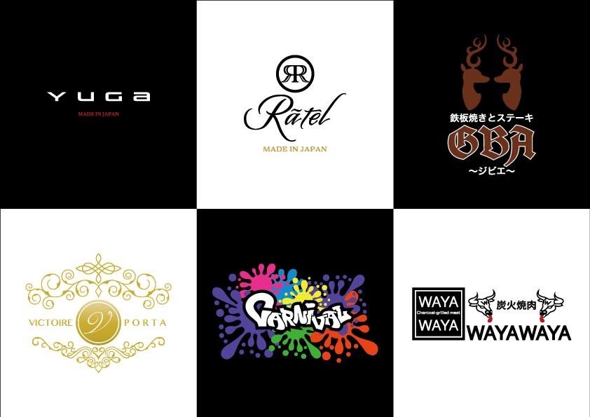 ハイセンスでキャッチーなロゴをデザイン致します 他には無い、他とは違うデザインをお届けします!
