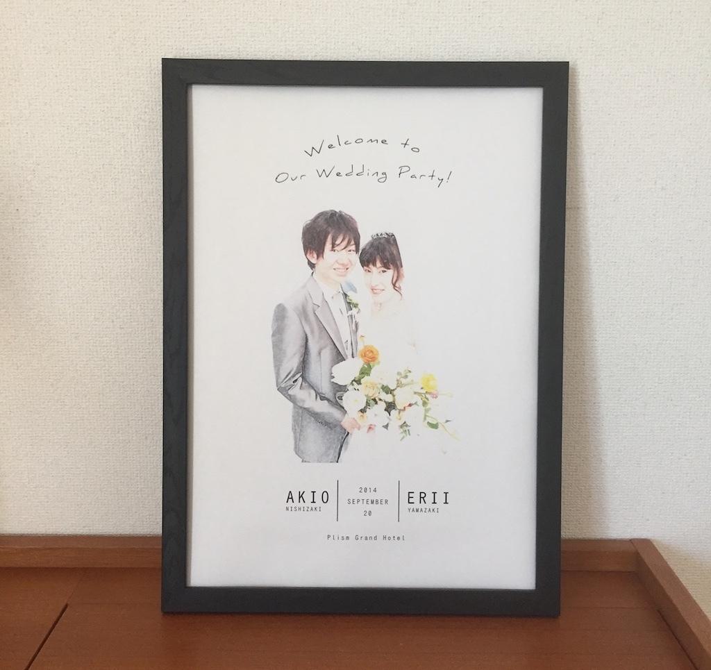 結婚式後も楽しめるウェルカムボード作成します おふたりのお気に入りの写真