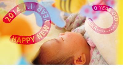 2014午★年賀状★お子さま写真をPOPにデザインします!