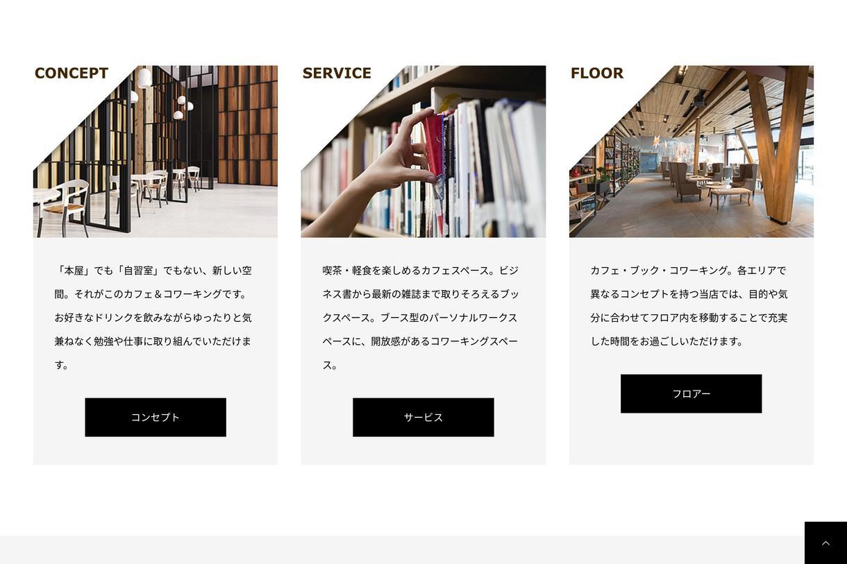 企業向けWordPressでLPサイト作成します サイトの顔となると部分を共に作成していきましょう