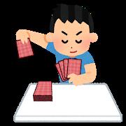 mtgもしくは古いDM等のカードゲーム教えます mtg(マジックザギャザリング)入門希望者向けです!