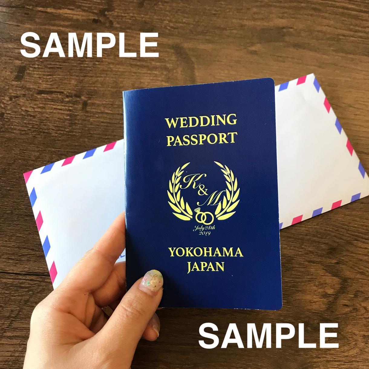 パスポート風結婚式招待状作ります 旅行好きによる旅行好きの為の遊び心溢れる結婚式招待状