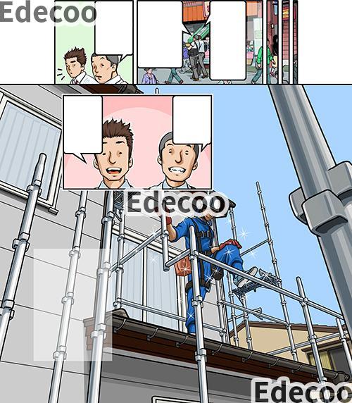 反響絶大!漫画の広告を制作します 提案・制作・納品でスピーディ!(コミカルタッチ)