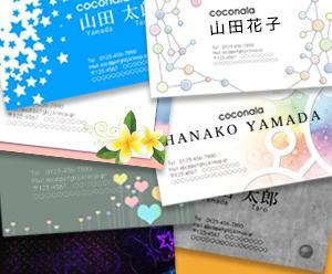 オリジナル名刺をデザイン費無料でご提案します プロクォリティー「デザイン名刺」印刷入稿用高解像度PDF