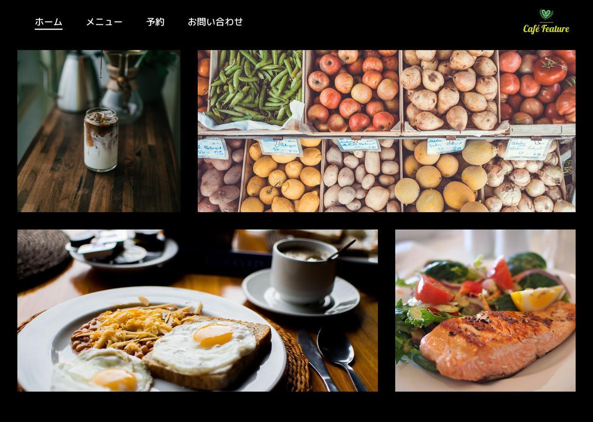 元飲食店店長が監修!飲食店のホームページを作ります 購入後は、貴店で簡単に編集できます! イメージ1