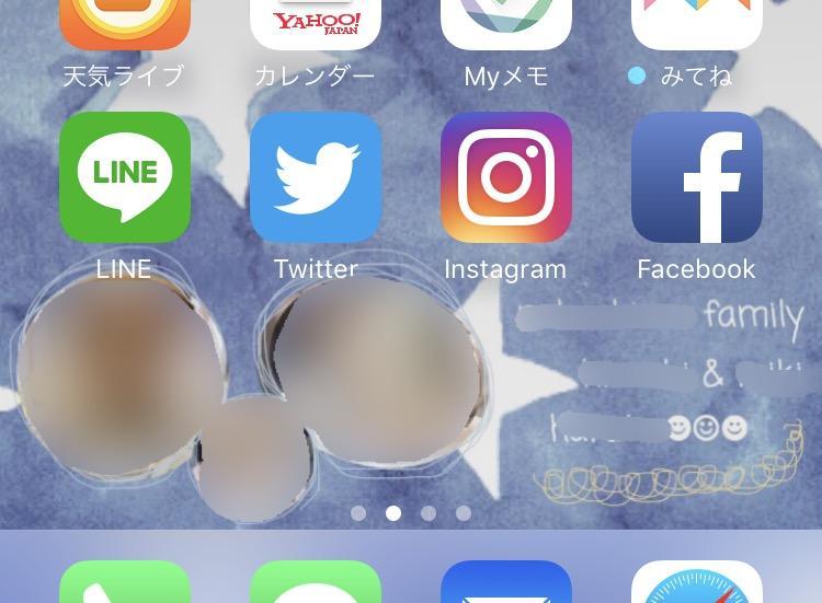 写真を入れてiPhoneのホーム画面作ります 自分だけのオリジナルホーム画面が欲しい方にオススメ(°▽°)