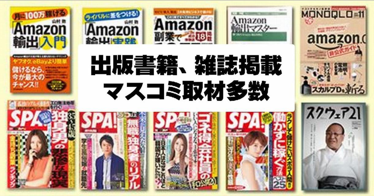 サイトの売上アップ・集客改善をアドバイスします 1995年ネット起業/元全日本SEO協会正会員からアドバイス