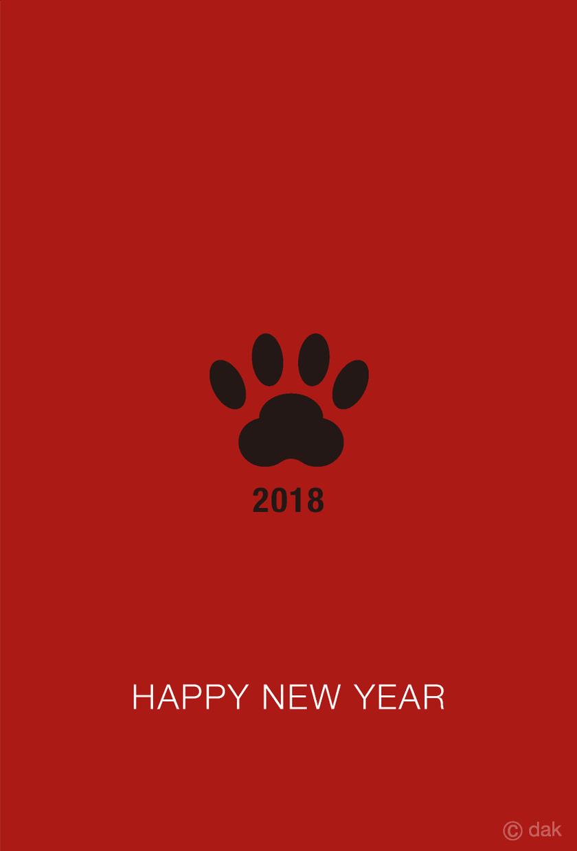 おうちのわんちゃんでオリジナル年賀状つくります 2018年の年賀状、おうちのわんちゃんでお作りします!