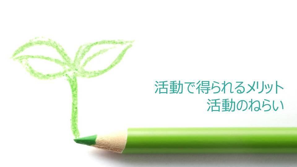 成田様用:パワーポイントの資料作成致します 成田様専用ページになっております。