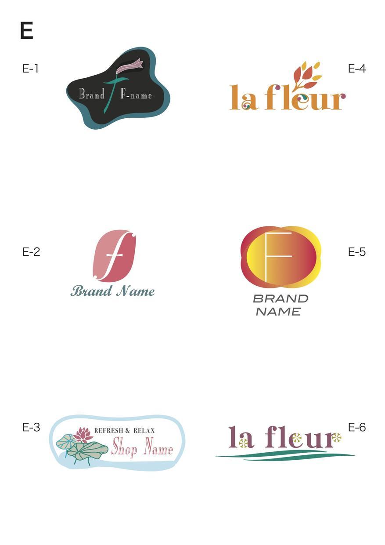 カフェやフラワーショプにぴったりのマーク販売します やさしい雰囲気のロゴマーク販売いたします。