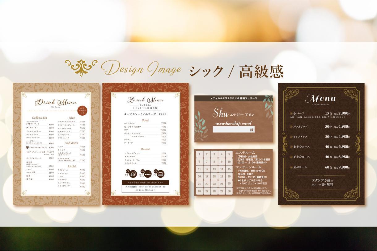 短納期★綺麗で見やすいメニューやカードを作成します お店のメニュー表、商品ポップ、スタンプカードデザインに♪