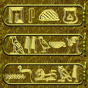 あなたの名前を古代エジプト文字『ヒエログリフ』で描いちゃいます