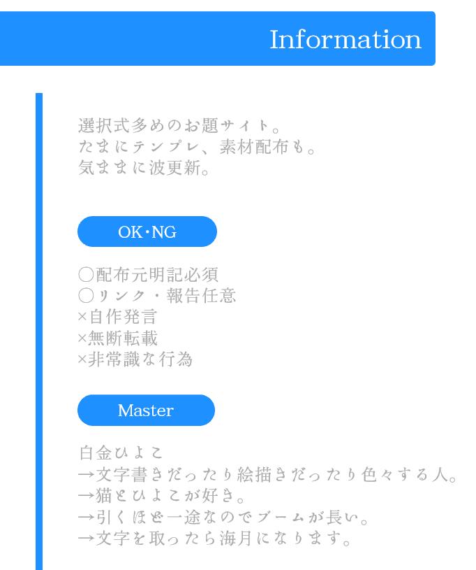 ナノ限定!貴方の理想のHPを作成致します たった千円、六日で理想のHPが手に入る。世界の創造より、早い