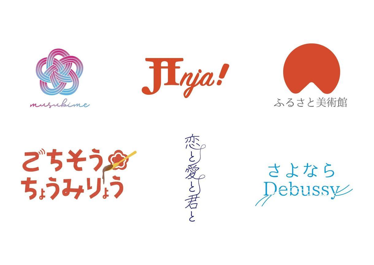 ロゴマーク作成致します 企業ロゴや同人誌のロゴなど様々な用途に対応致します