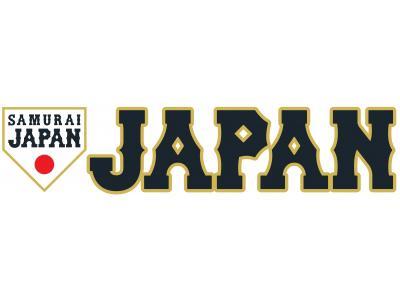 ユニフォームなどからチーム名をトレースします スポーツチームのチームロゴでTシャツや記念品を作りたい方へ