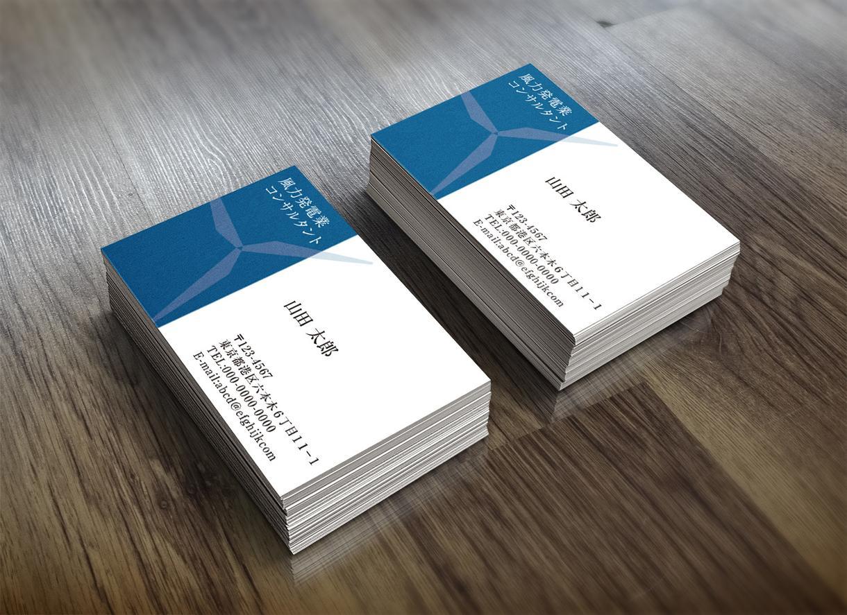 現役プロデザイナーが名刺デザインをお作りします 販売総合実績700件以上!名刺、診察券、ポイントカード等も可