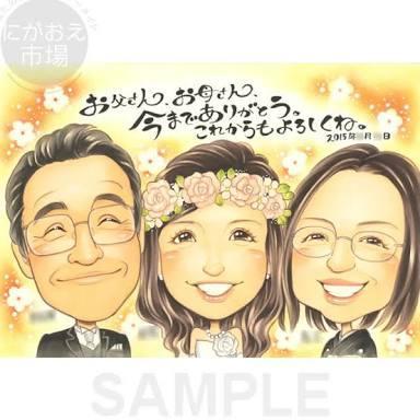 プレゼント結婚式祝いなどの似顔絵かきます 記念日などにプレゼントで利用してもらっています。