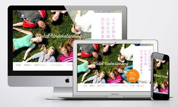 プロが最速7日でお洒落なサイト(WP)を作成します 素敵なデザインのサイトを作りたいあなたへ