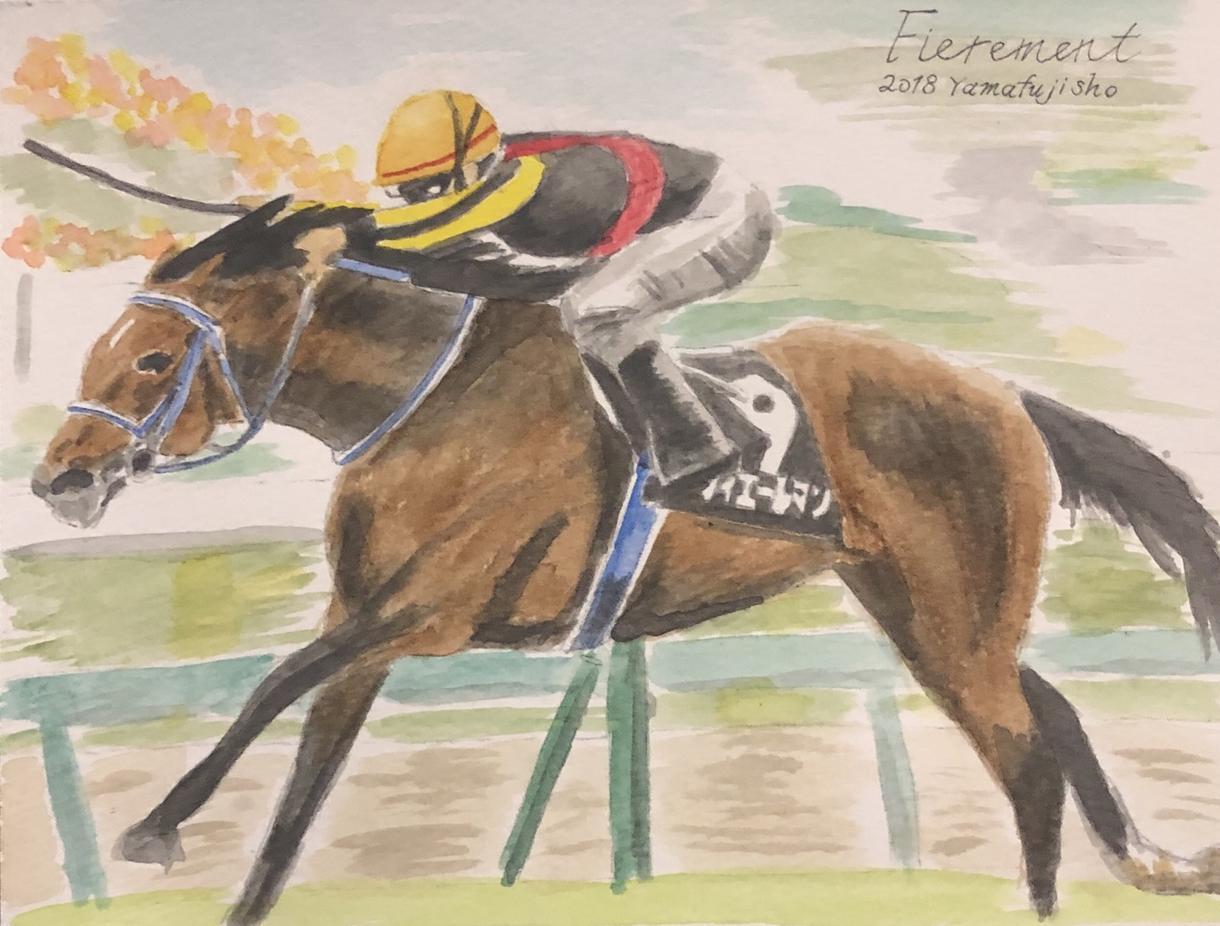 競走馬の水彩画を描きます あなたの好きな競走馬、応援している競走馬の水彩画を描きます。