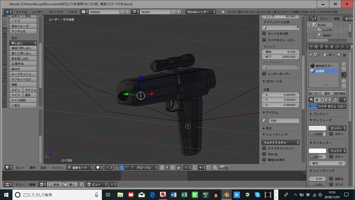 バーチャルYoutuber用の素体作ります バーチャルYotuberのモデルを自分で作りたい方向け!