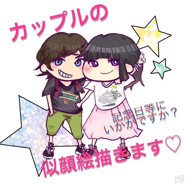 【版権ok!】プロフ画♡SNSのアイコン♡描きます!【似顔絵ok!】